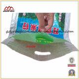 밥, 비료, 시멘트를 위한 새로운 물자 플레스틱 포장 부대/자루