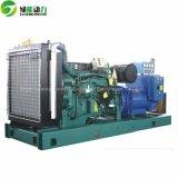 leiser Dieselgenerator 50kVA angeschalten durch Motor-beste Qualität Perkins1103a-33tg2