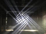 Оборудование света диско луча СИД 4 головок