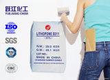 30%純度のリトポン