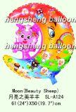 Пластичный воздушный шар подарка