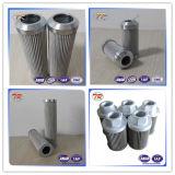 На заводе поставщика замена Mahle Pi2115 элементами масляного фильтра