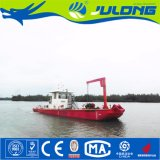 Kleines Schlepper-Boot mit Bescheinigung ISO9001 für Verkauf