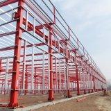 Estructura de acero prefabricada de la construcción rápida doble de la cuesta (edificio de marco de acero)