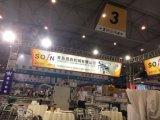Möbel, die heiße Zeile des Verkaufs-drei Bohrmaschine Mz73213 herstellen