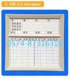 E 10.5*10cm magnetische materielle Kartenspeicher-Karten-Lager-Karte mit Zahlen schreiben