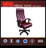 Chaise de Bureau exécutif moderne (HX-D075)