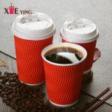 8 унции одноразовые один цветной печати колебания кофе чашку бумаги с крышкой