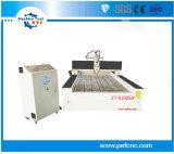 石造りアルミニウム低価格F7-S1325bのための石造りCNC機械