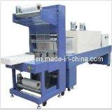 Machine de pellicule d'emballage de rétrécissement de Wd-250A pour des bouteilles