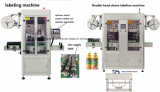 آليّة عصير [غلسّ بوتّل] كم تقلّص يعلق معدّ آليّ ([تغ-س250])