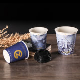 環境のコーヒー紙コップ、ふたが付いている使い捨て可能で明白な紙コップ