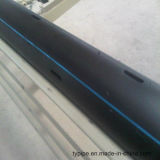HDPEの配水管