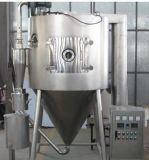 Essiccatore di spruzzo centrifugo ad alta velocità di serie di GPL