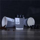 Logo jetables ondulation imprimé / Double paroi café chaud les tasses de papier