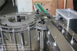 Автоматический стабилизатор поперечной устойчивости на большой скорости подачи машина маркировки вращающегося решета