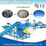 機械をリサイクルするラインか水差しをリサイクルするプラスチックびん洗濯機またはペット薄片