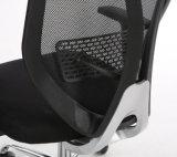 현대 사무용 가구 메시 의자 메시 직원 의자
