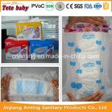赤ん坊の使い捨て可能なおむつの中国の卸売によって着色される使い捨て可能な赤ん坊のおむつの工場