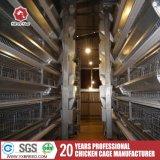 完了しなさい赤ん坊の層の肉焼き器鶏のケージ(H-4L120)を耕作する部品を