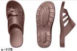 Пластичная машина инжекционного метода литья ботинка PVC TPR Двойн-Цвета