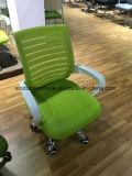 메시 사무실 매니저를 위한 행정상 금속 의자는 기댄다