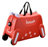 Bubule犬デザインはおもちゃの荷物ボックス袋の軽量の子供ロックのスーツケースの学校のトロリー袋をからかう