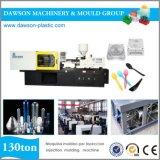 PE/PP/HDPE 플라스틱은 사출 중공 성형 또는 조형 기계를 병에 넣는다