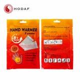 自己の暖房はOEMのパッキングが付いているウォーマーのパッドの熱パッチを渡す