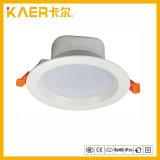 高品質の防眩15W高品質LEDはつく