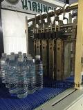 Traforo dello Shrink di elettricità per il pacchetto di pellicola del gruppo della bottiglia (TG-500A)