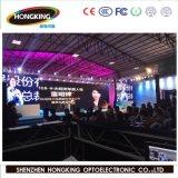 Prix de gros Indoor haute définition P6 plein écran LED de couleur