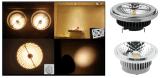 2300K 98ra PFEILER Reflektor-Entwurf AR111 Es111 Qr111 G53