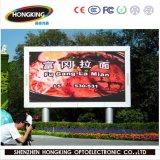 옥외 공장 가격 P10 고품질 임대 발광 다이오드 표시
