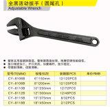 Cy-8106b ключ 6 дюймов регулируемый