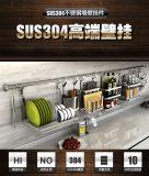 Шкаф кухни нержавеющей стали 304 установленный стеной