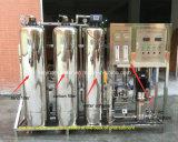 Osmosi d'inversione di emodialisi di nuova tecnologia del RO del sistema di emodialisi a due fasi di dialisi (KYRO-2000)