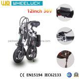 CE велосипед Electirc способа 12 дюймов миниый складывая