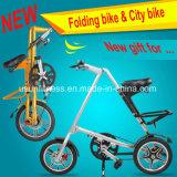 16inchサイズの都市折るバイク