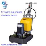 LjX12580#具体的な粉砕機の具体的な床の粉砕機の具体的な表面の粉砕機