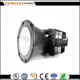 300W/400 Вт/500W/600 Вт Светодиодные суда прожекторов на 60°/120° оптовые цены с Philips