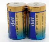 熱い販売のJppのアルカリ電池Lr20 Dのサイズのトーチ電池