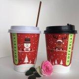 12oz Hot Navidad brillante de pared doble Latte vaso de papel