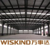 Engenharia pré-fabricado Badminton Hall Estrutura de aço
