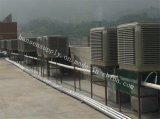 産業蒸気化の空気クーラーの冷却のパッドのクーラーの蒸化器