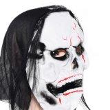 La máscara de Halloween terrorífico disfraz Masquerade, fiesta de máscaras, Máscara de látex