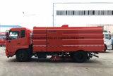 Тележка метельщика дороги HP машины 210 высокого качества Dongfeng широкий