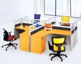 사무실 워크 스테이션 (45mm-066)