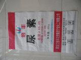 Sacchetto del sacchetto 50kg/Rice del sacchetto di alimentazione dei pp 50kg/PP, sacchetti del riso tessuti plastica