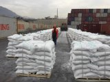 DCPの製造業者の白い粉か粒状の価格